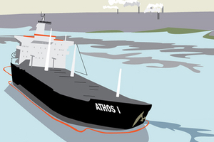 Athos ship graphic